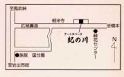 Yukei_6