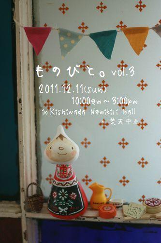 20110929_1037742