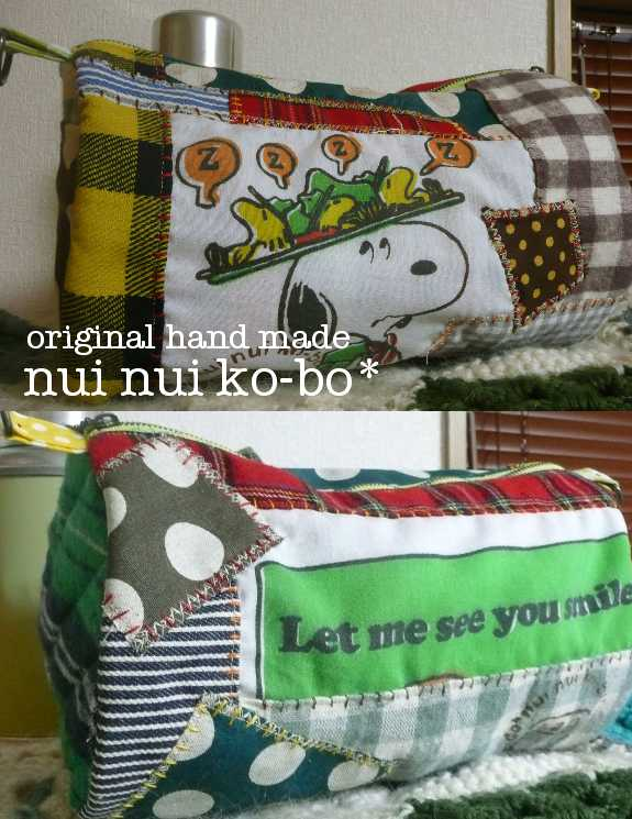 Nuinuiko_bo13539175611