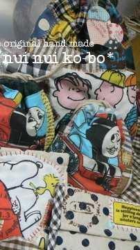 Nuinuiko_bo13697231561
