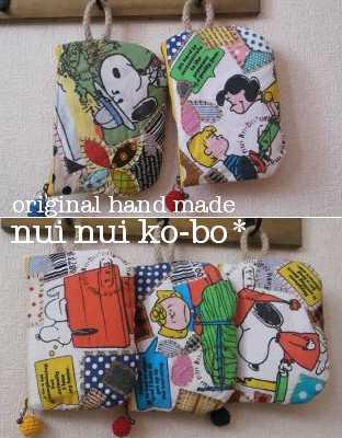 Nuinuiko_bo13707604161_3