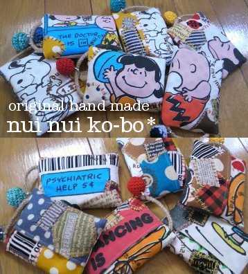 Nuinuiko_bo13723079861