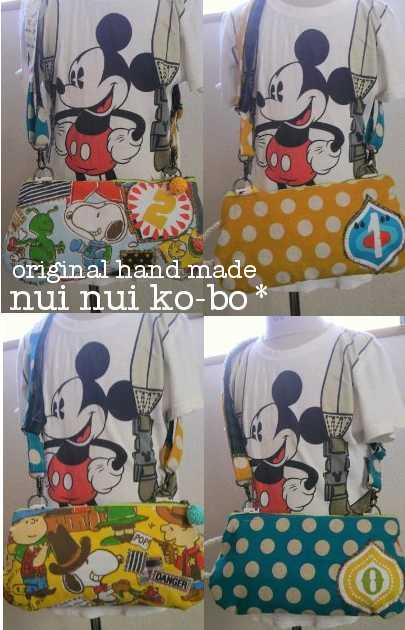 Nuinuiko_bo13737703461