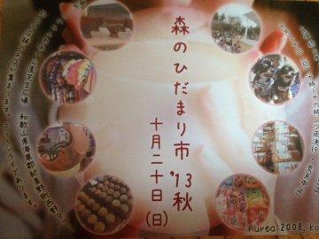 Nuinuiko_bo13810445761